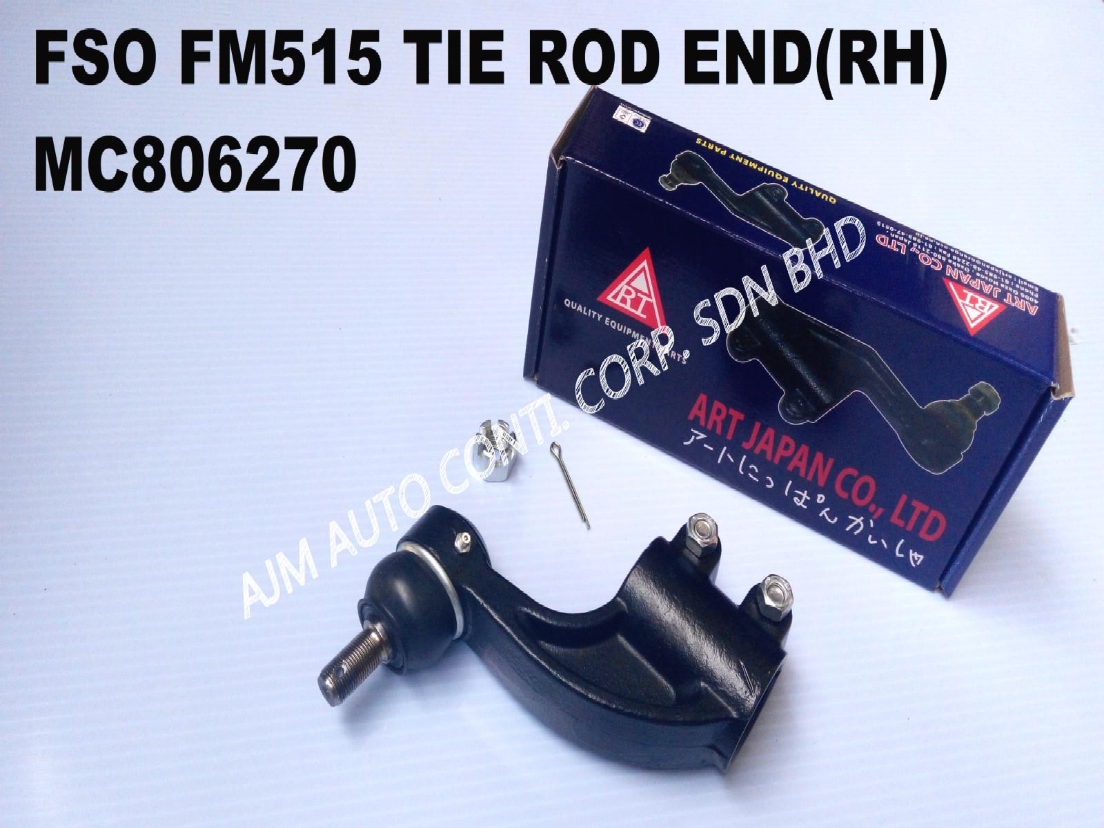 FUSO_FM515_TIE_ROD_END_MC806270_meitu_2