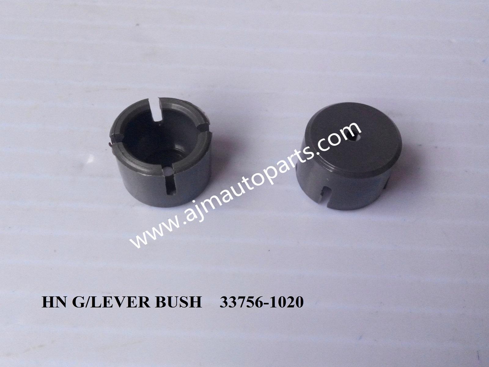 HINO G/LEVEL BUSH-33756-1020