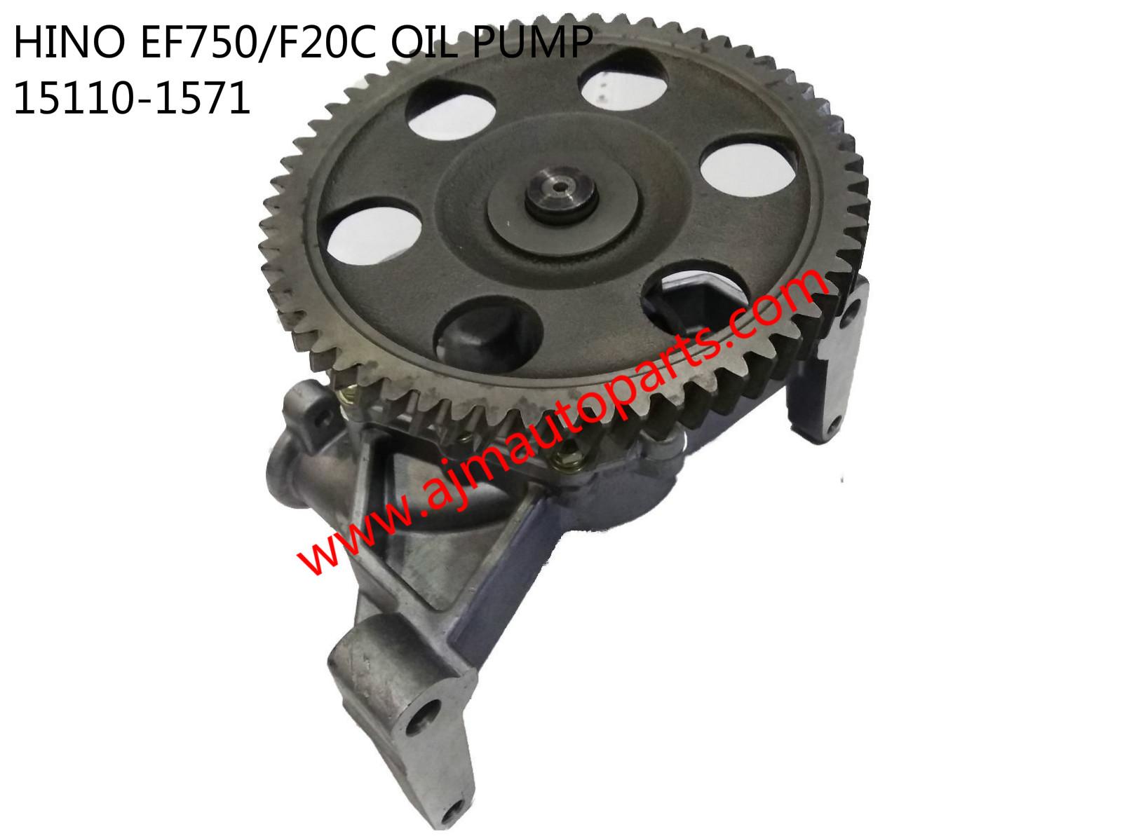 HINO EF750/F20C OIL PUMP-15110-1571