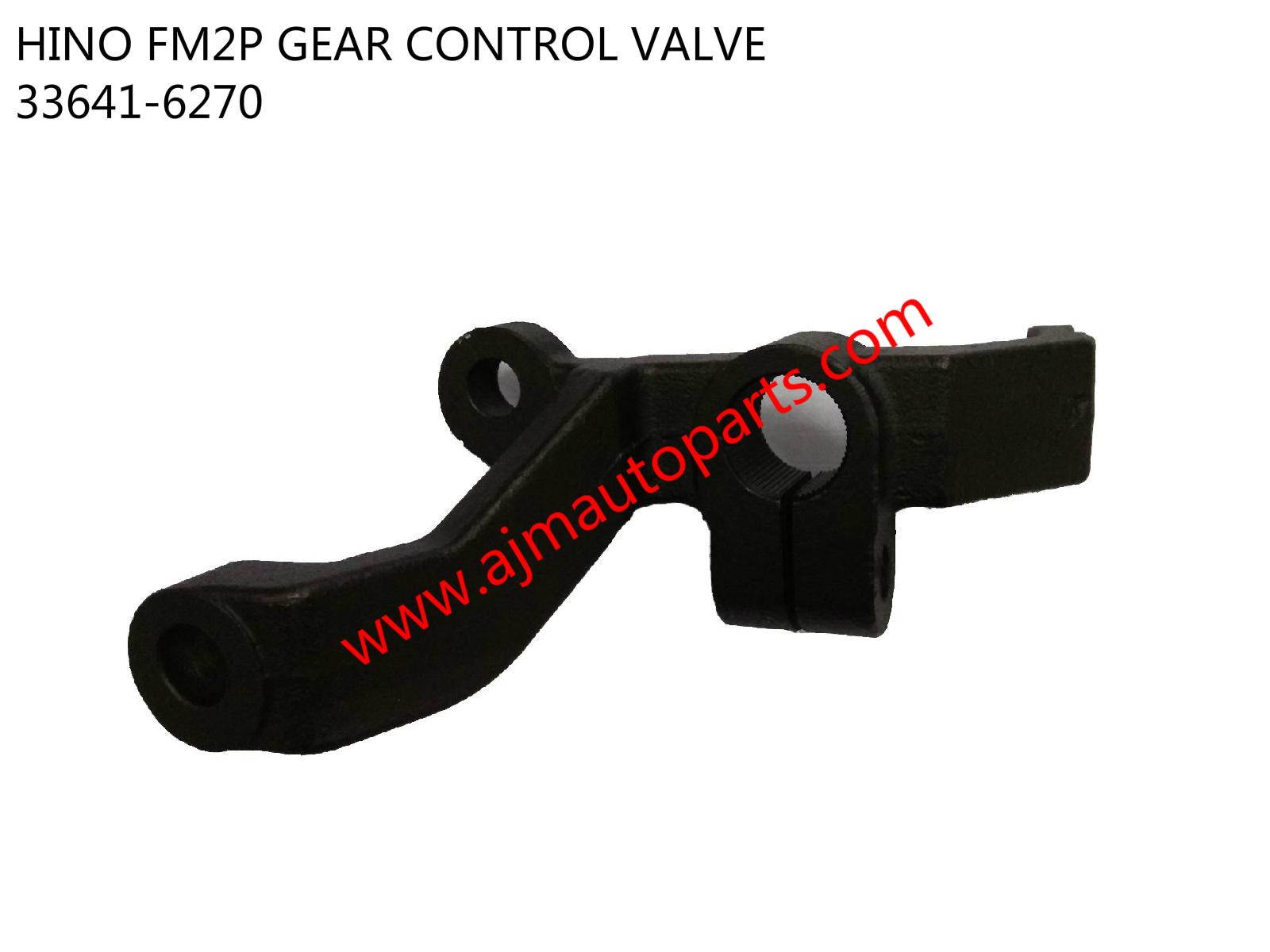 HINO FM2P GEAR CONTROL LEVER-33641-6270 | AJM Auto Continental Corp ...