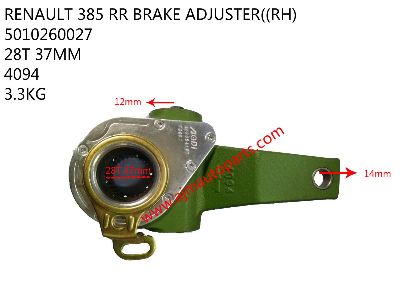 RENAULT 385 RR BRAKE ADJUSTER(RH)-5010260027-4094_