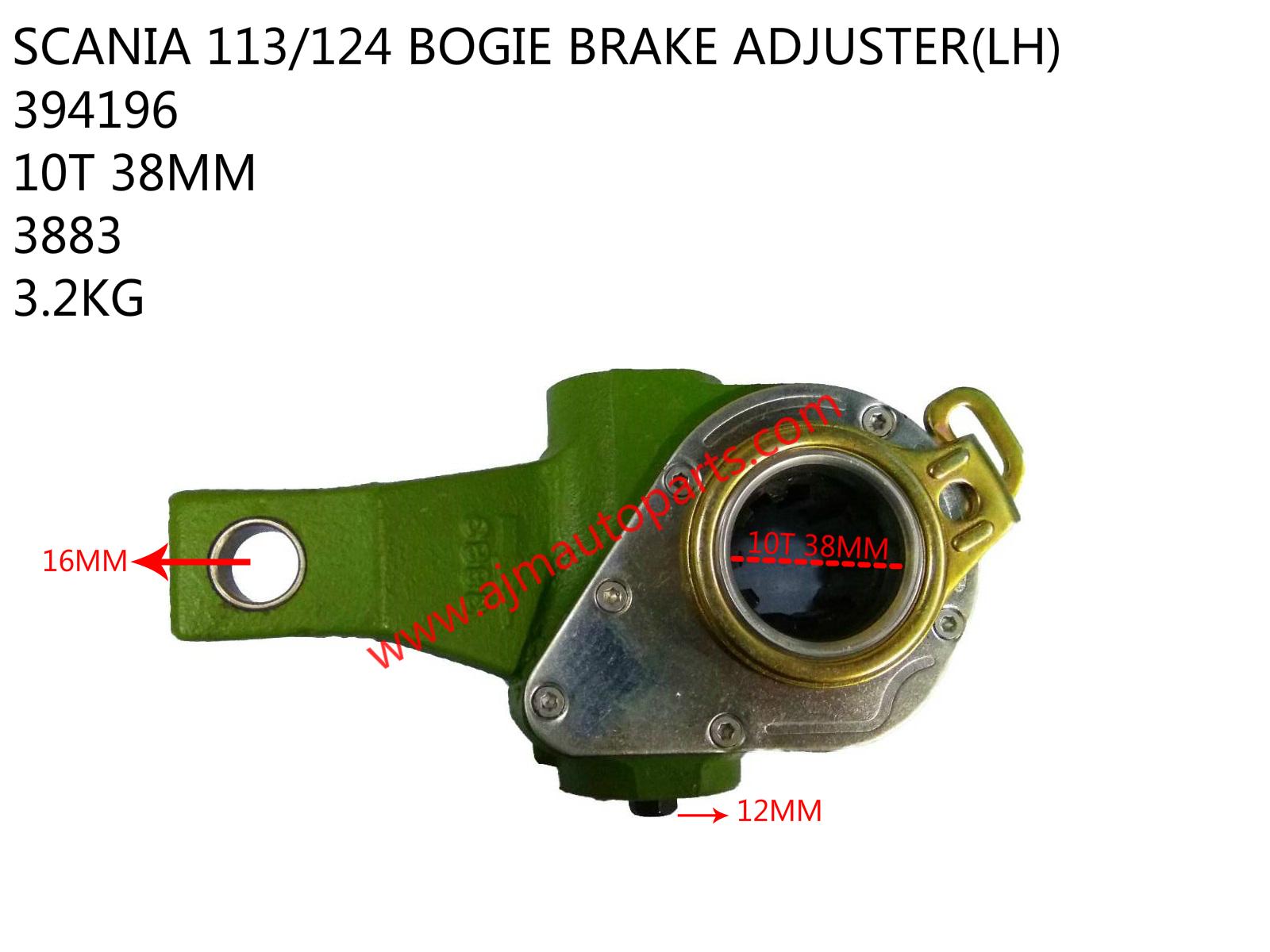 SCANIA 113-124 BOGIE BRAKE ADJUSTER-394196-3883