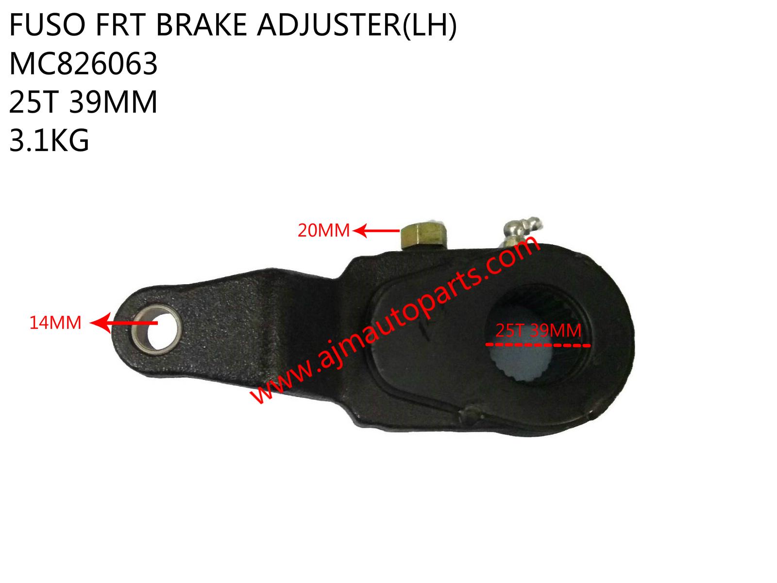 FUSO FRT BRAKE ADJUSTER(LH)-MC826063