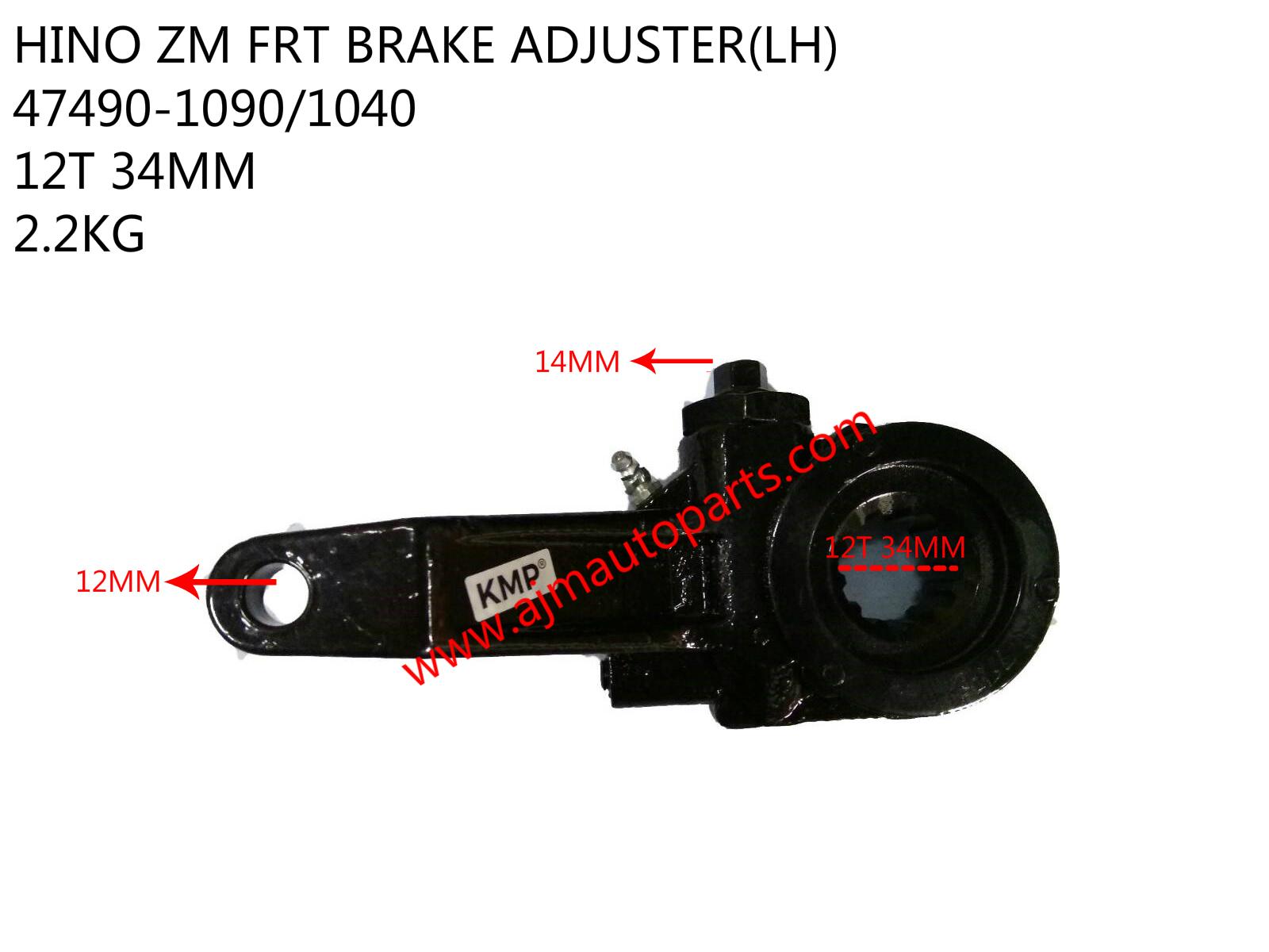HINO-ZM-FRT-BRAKE-ADJUSTER-47490-1090