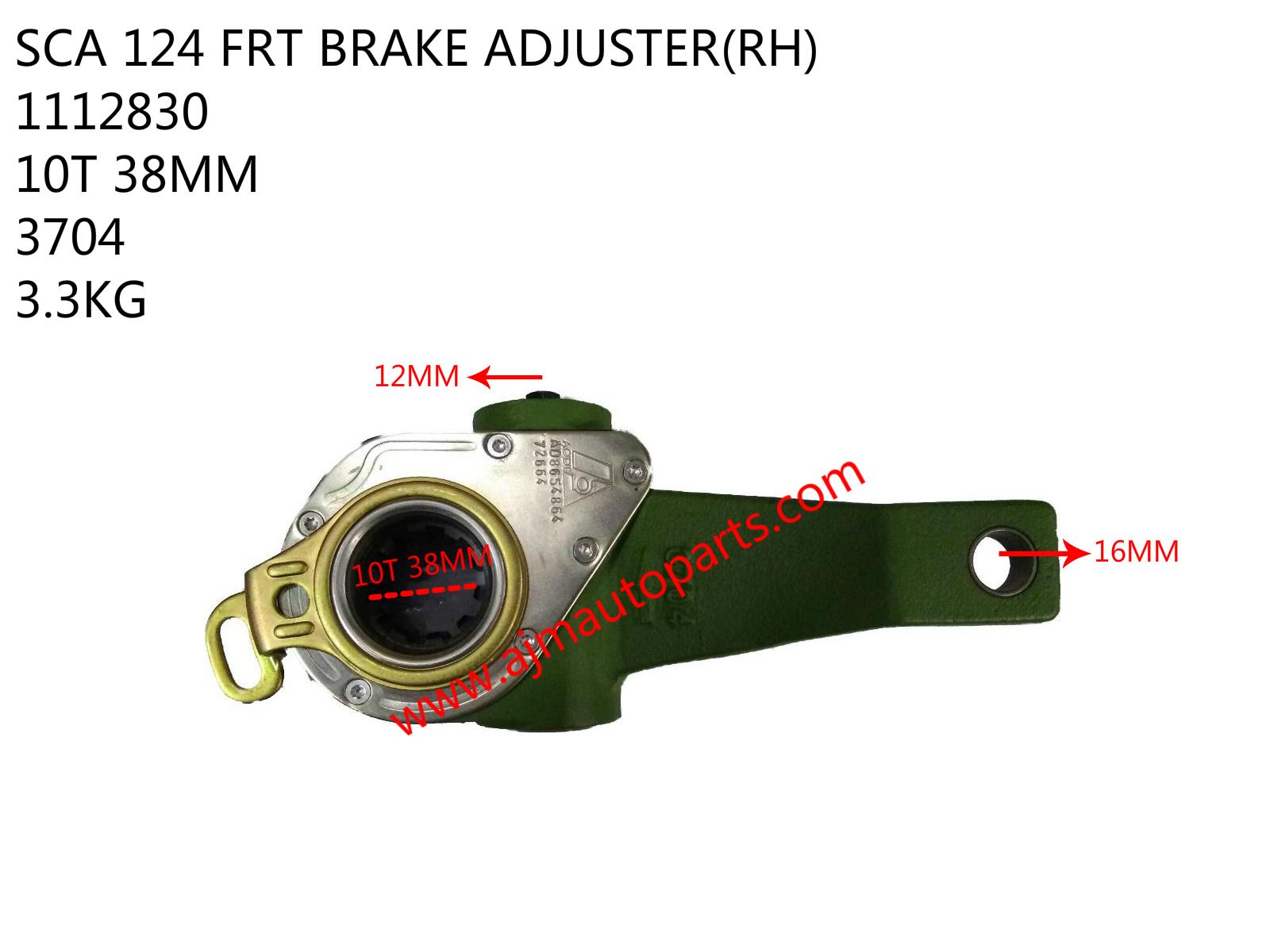 SCA 124 FRT BRAKE ADJUSTER(RH)-1112830