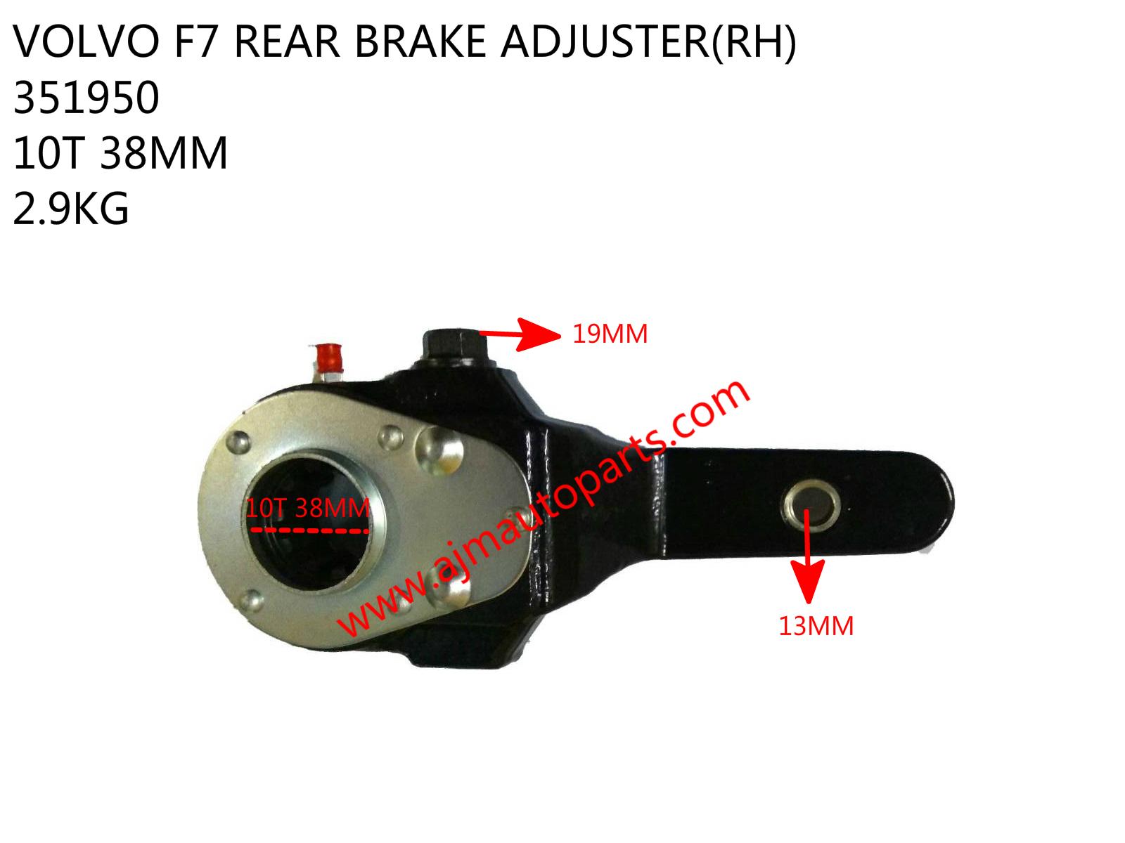 VOLVO F7 REAR BRAKE ADJUSTER(RH)-351950