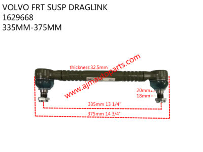VOLVO FRT SUSP DRAGLINK-1629668