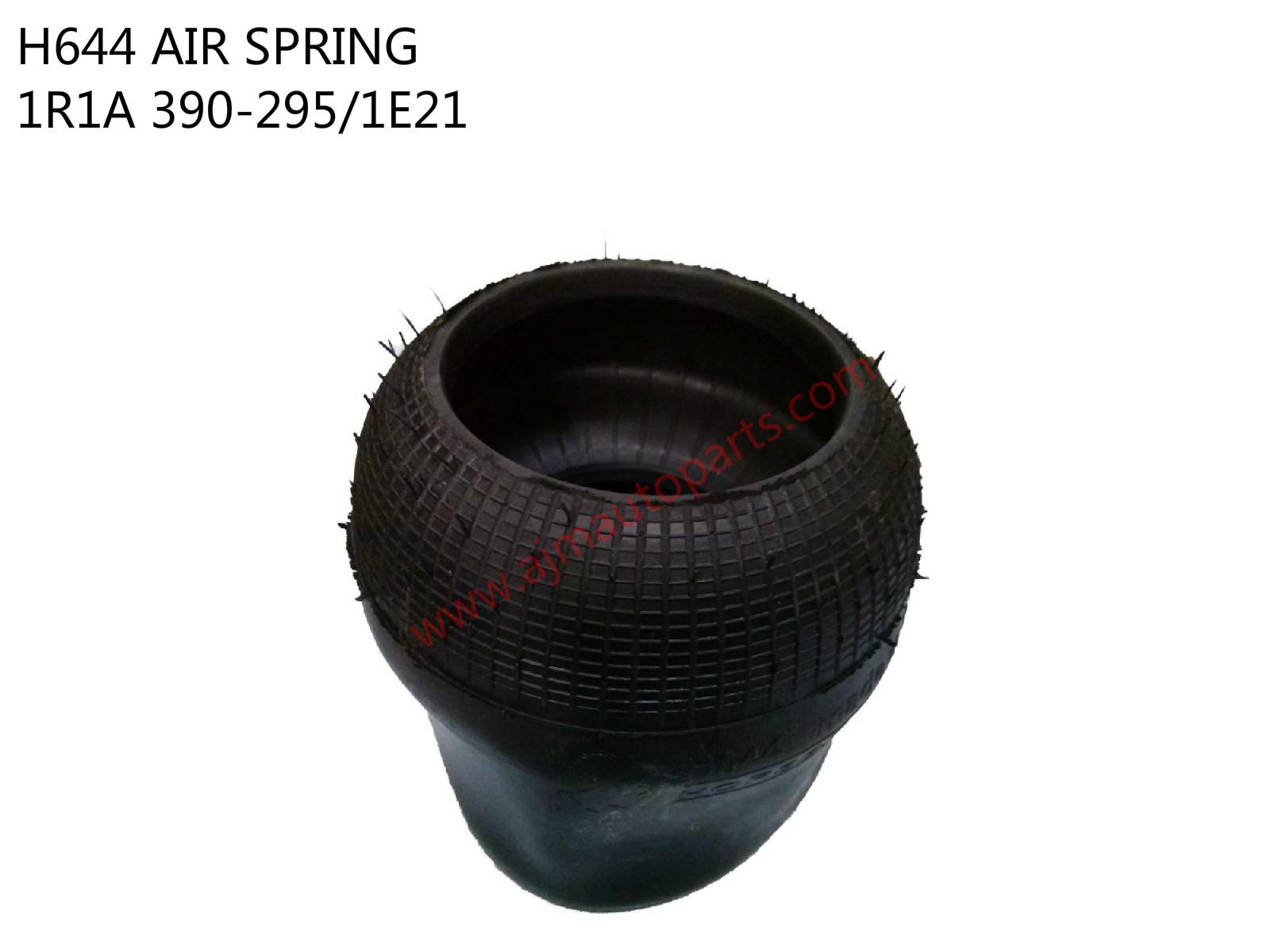 H644 AIR SPRING