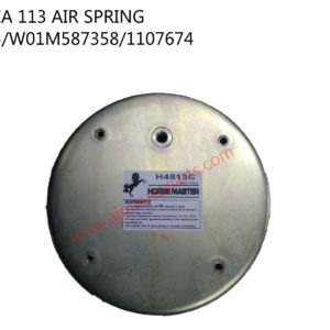 SCANIA 113 AIR SPRING-H4813
