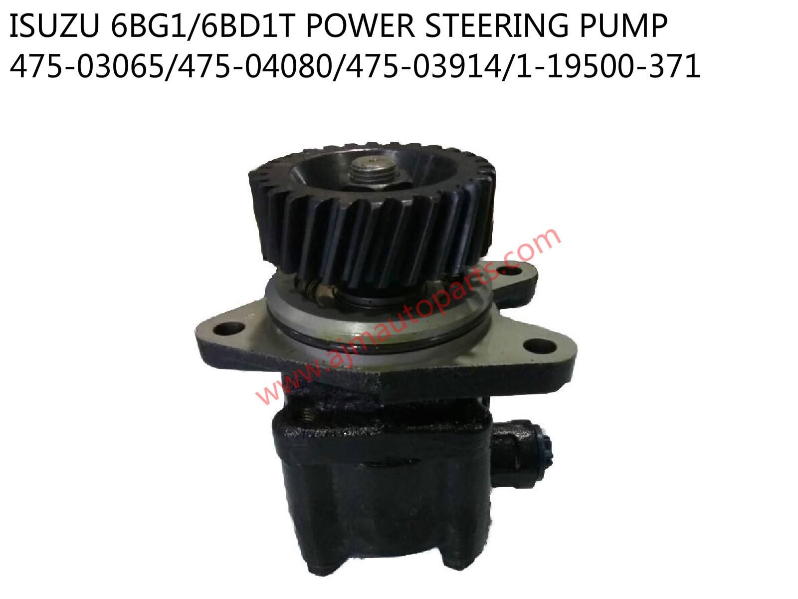 ISUZU 6BG1/6BD1T POWER STEERING PUMP-475-03065/475-04080/475